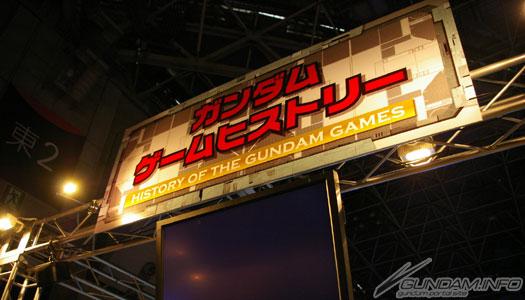 【GUNDAM BIG EXPO】「プロダクツヒストリーゾーン」レポート