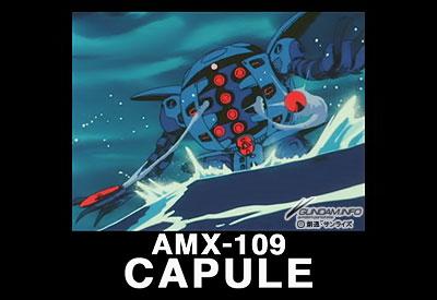 機動戦士ガンダムΖΖの画像 p1_38
