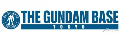 ガンダム ベース 東京