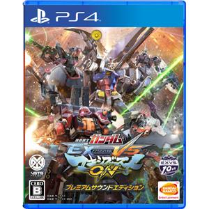 マキシ playstation arcade stick 機動 for vs extreme on ブースト 戦士 4 ガンダム 機動戦士ガンダム EXTREME